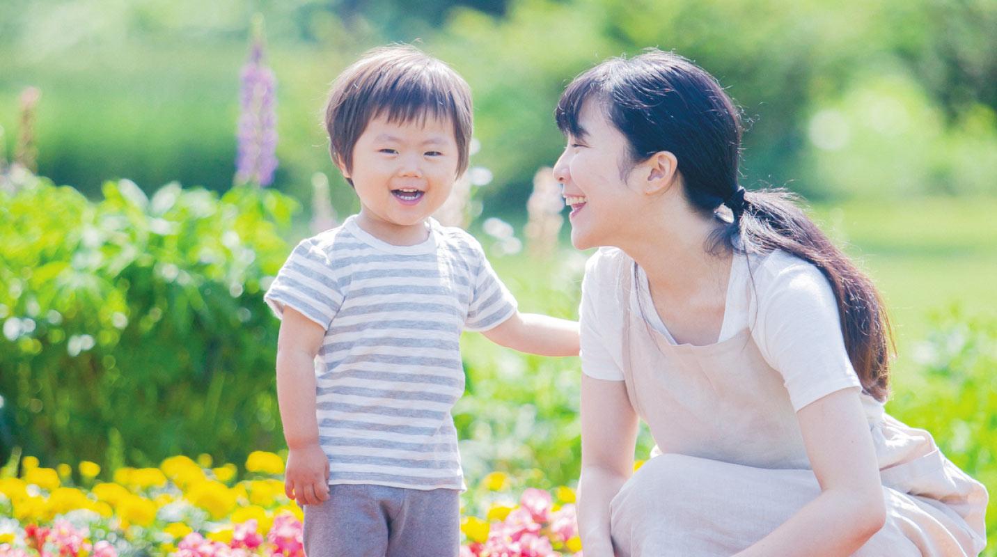 子育て・地域交流イメージ写真